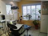 מרפאת שיניים דר' באנגייב