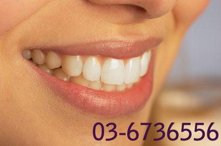"""מרפאת השיניים בגבעתיים """"סיון-שן ltd"""". רופא שיניים בגבעתיים. רפוא שיניים לילדים."""